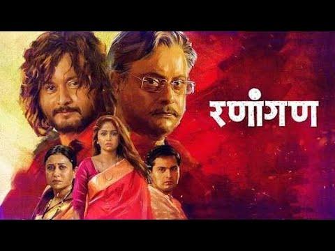 Ranangan Marathi Movie | Flute | Swapnil Joshi | Ringtone | Whatsapp status