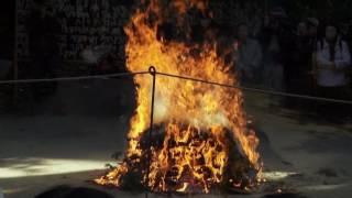 中氷川 中山神社の鎮火祭