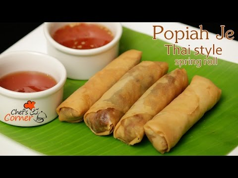 Popiah Je Thai Style Vegetable Spring Roll | Ventuno ChefsCorner