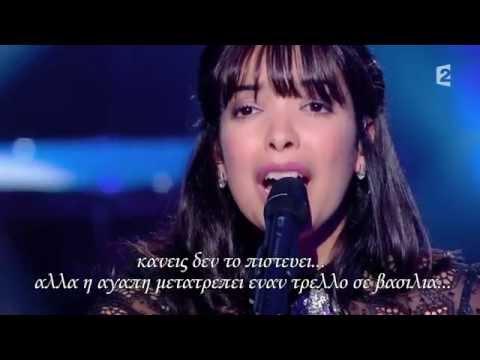 indila - love story greek subs