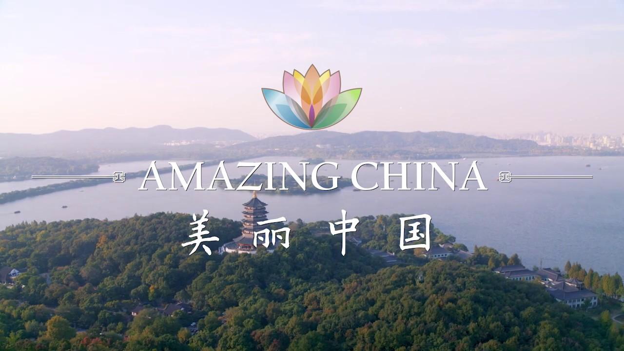 Amazing China: West Lake| CCTV English