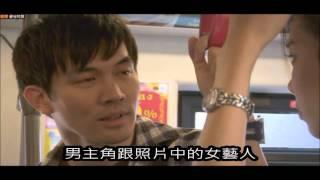 #015【谷阿莫】5分鐘看完熱門泰國愛情電影《下一站說爱你》