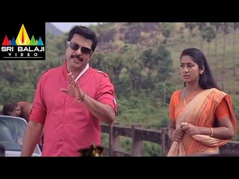 Dronacharya Telugu Movie Part 5/11 | Mammootty, Navya Nair | Sri Balaji Video