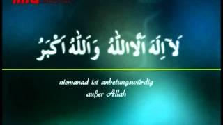 Eid-ul-Fitr Takbir