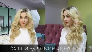видео Плойка для прикорневого объема волос: инструмент для создания красивой прически