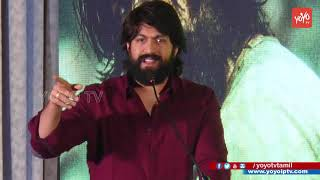 Actor Yash Excellent Tamil Speech |  KGF Tamil Press Meet | Vishal | Srinidhi Shetty | YOYO TV Tamil