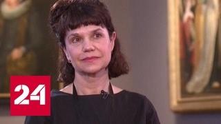видео Лошак Марина Девовна
