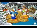 HOW TO BE A RICH PENGUIN ON CPR