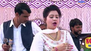 Haryanvi Dance Videos 2018   Aati Naa Marjaani   Aarti Bhoriya Dance   Keshu Haryanvi
