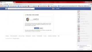 تعلم كيفية اختراق الفيس بوك من دون برامج اذا كان مفتوح