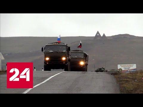Хотели, чтобы русский солдат был здесь: в Карабахе встречают Россию - Россия 24