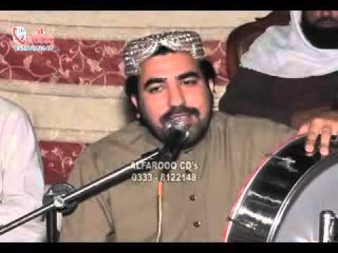 khurram shahzad Chishti  Mehfil E Naat 21 03 2013