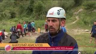 В Северной Осетии проходят региональные соревнования среди поисково-спасательных формирований