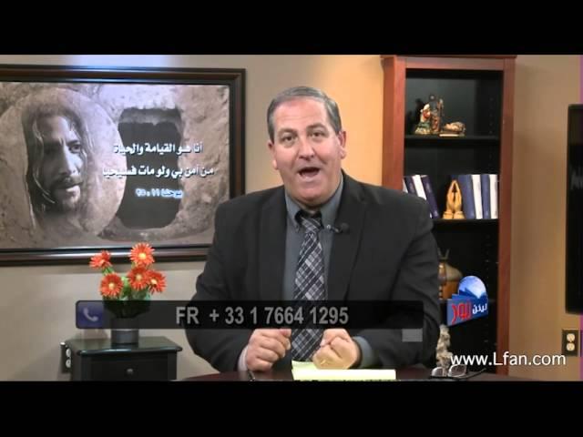 342 يسوع قادر أن يشفيك  فهل تؤمن؟
