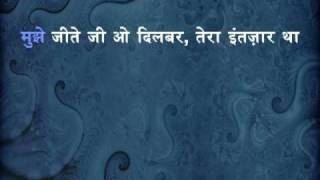 Sau Saal Pehle Mujhe - Jab Pyar Kisi Se Hota Hai (1961) - Hindi