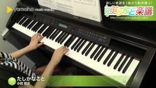使用した楽譜はコチラ http://www.print-gakufu.com/score/detail/78197...