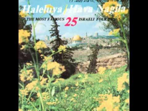 25 most famous israeli folk songs 02
