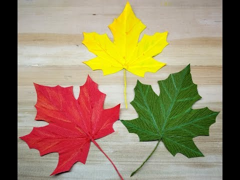 How to make Crepe paper Autumn Maple Leaf (flower # 283)
