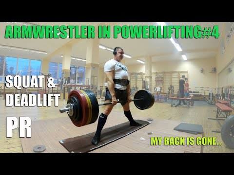 ARMWRESTLER IN POWERLIFTING TRAINING 2020 #4