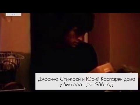 Live - видео, документалки, новости - Виктор Цой - Кино смотреть онлайн в hd качестве - VIDEOOO