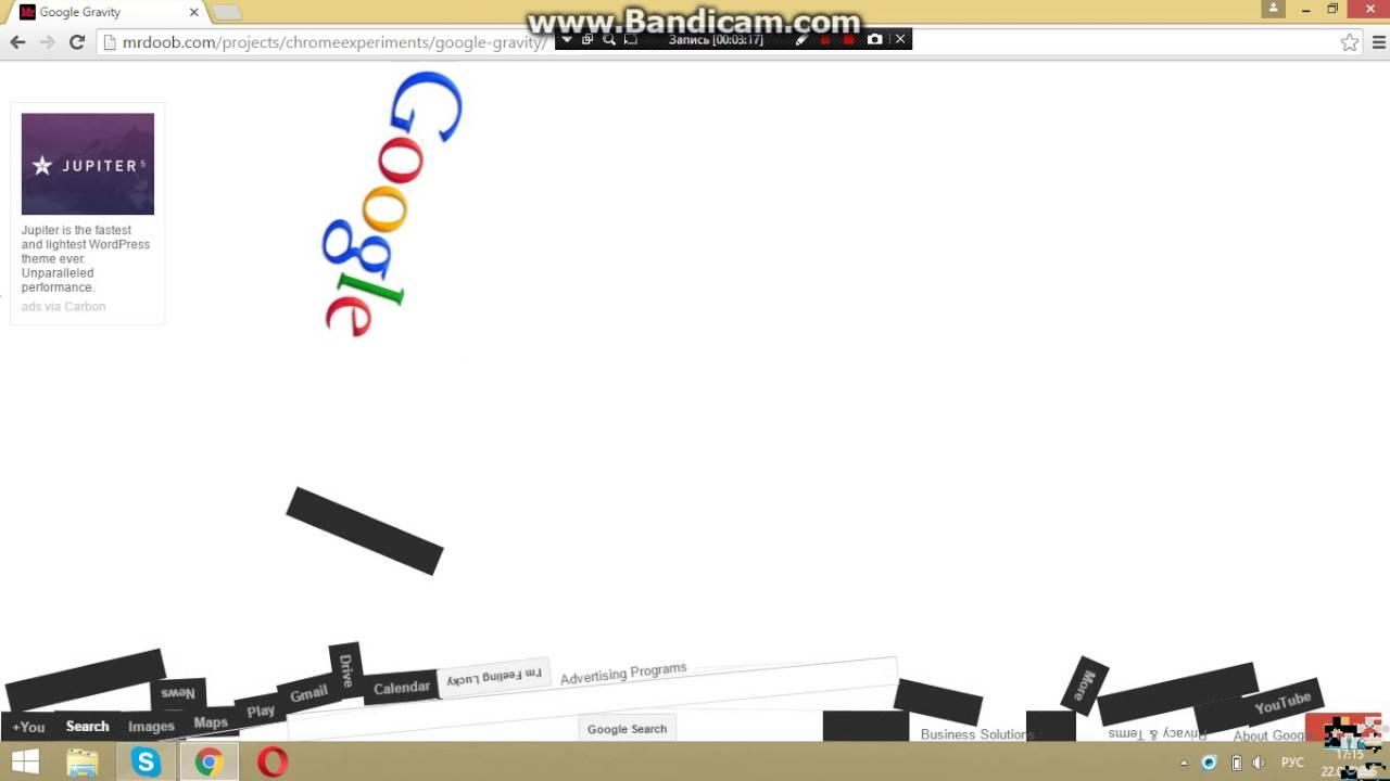Google gravity theme -