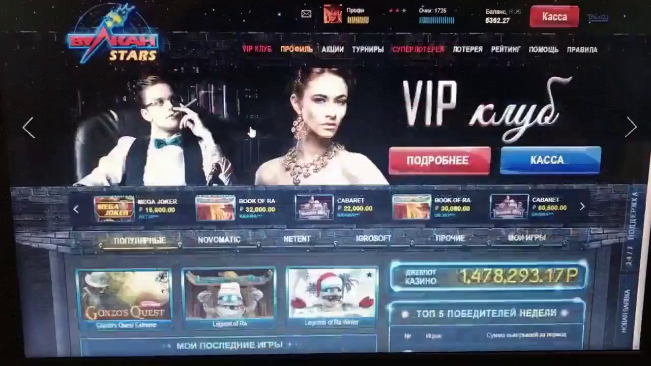 казино онлайн клуб