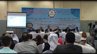 مؤتمر التعاون الاقتصادي بين دول مجلس التعاون الخليجي ودول حوض النيل