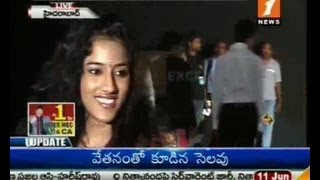 Ram Charan - Upasana Wedding Sangeet Ceremony - 06