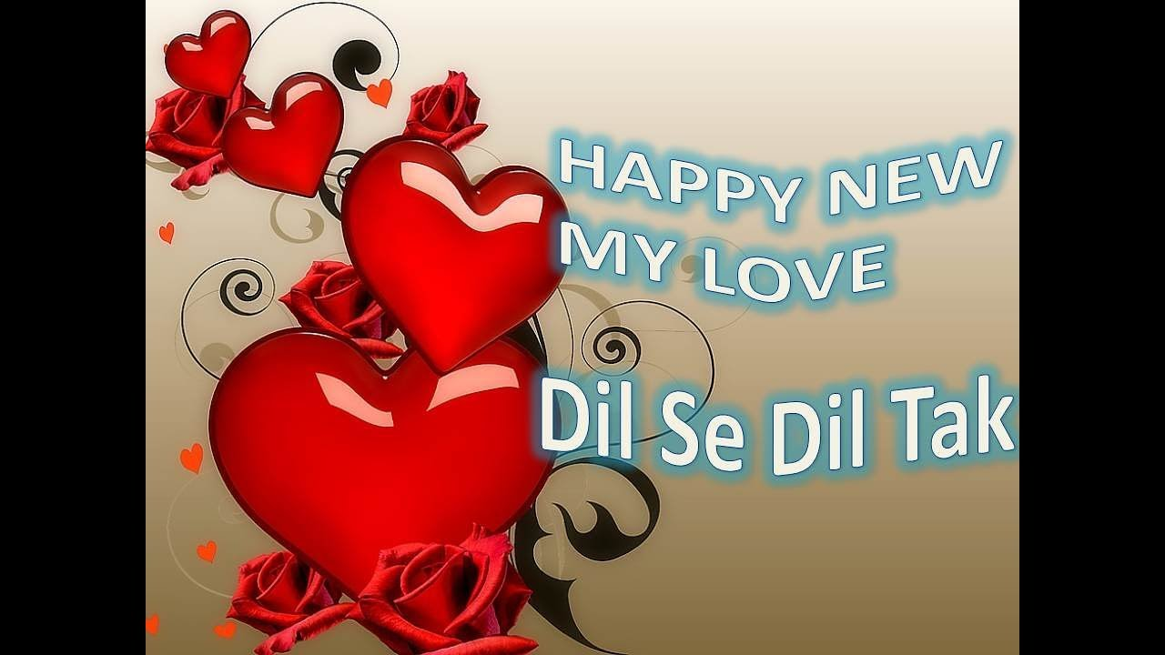 Good Morning Wishes Dil Se Dil Tak Whatsapp Status Cute Lover G