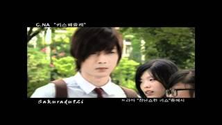 MV HD FR [SAKURADU92i] - G.NA KISS ME
