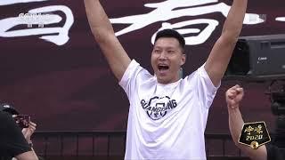 [篮球公园]峥嵘2020:广东加冕十冠王|CCTV体育 - YouTube