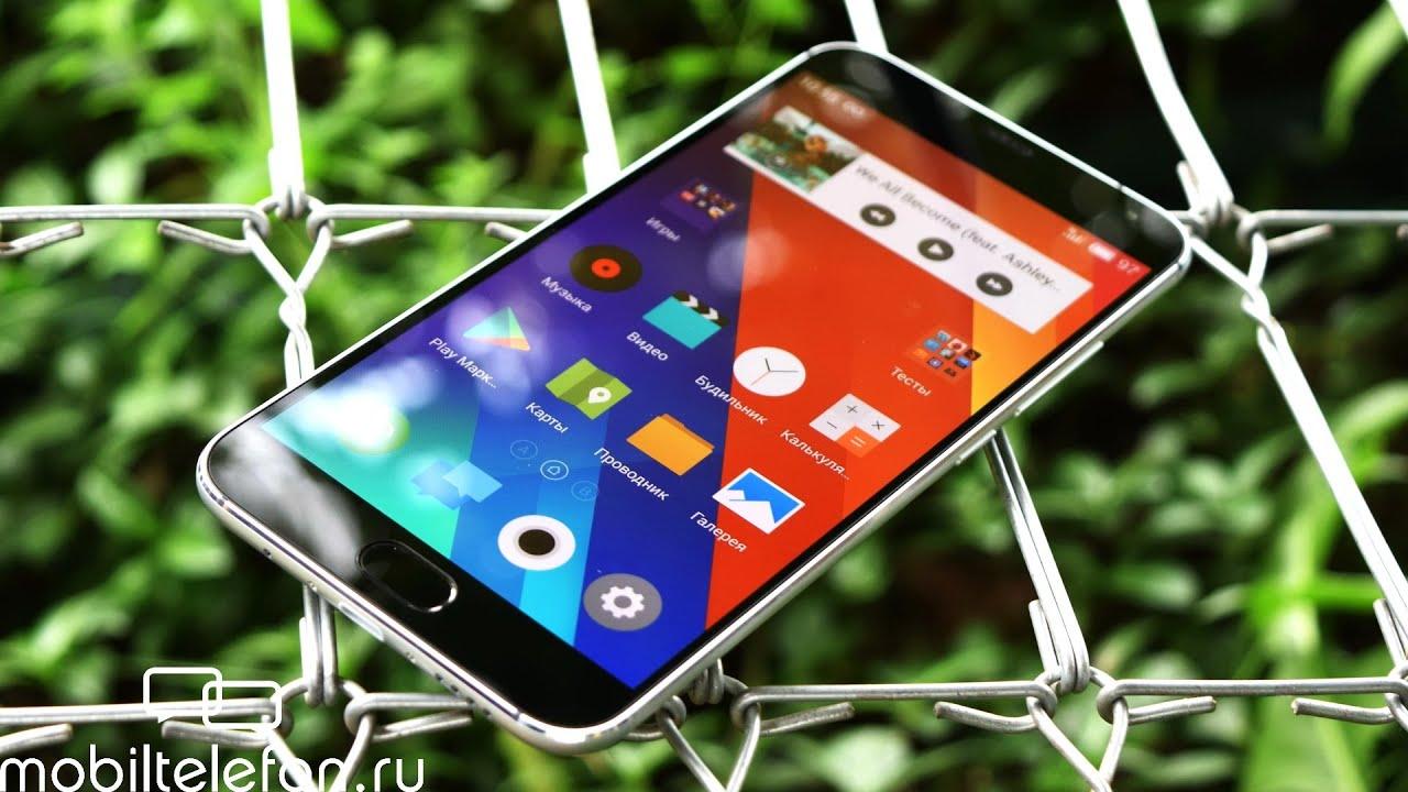 18 фев 2017. Meizu начала стандартизацию дизайна фирменных смартфонов ещё в 2015 году, выпустив флагман mx5 с 5,5-дюймовым full.