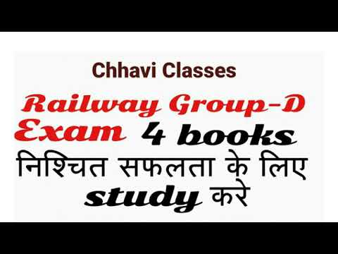 Railway group-d exam most four books and guiad