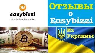 как заработать биткоин в украине