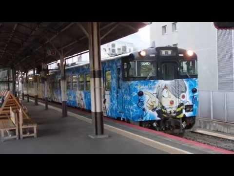 """境線鬼太郎列車 米子駅発車 JR-West Sakai Line """"Kitaro Train"""""""