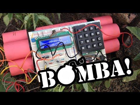 Игрушечная бомба для страйкбола с эффектом дыма!