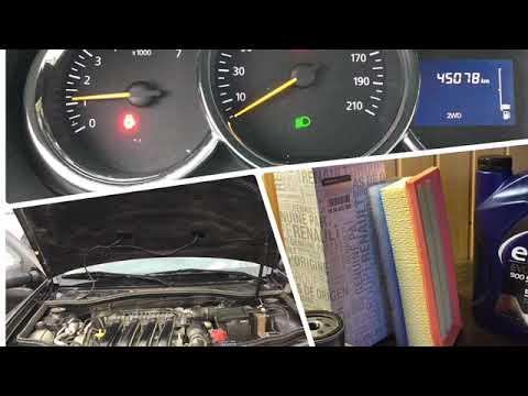 Рено дастер замена воздушного фильтра своими руками видео