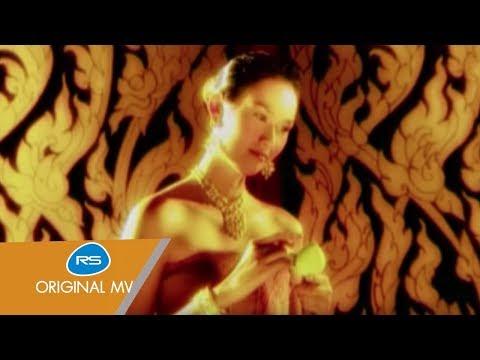 จันทร์ (Thailand) : โจ้ ธนรัฐ ปิ่นเวหา [Official MV]