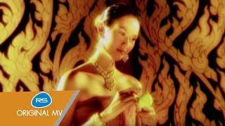 จันทร์ (Thailand) : โจ้ ธณรัฐ ปิ่นเวหา [Official MV]