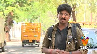 Pincode | வேலூர் - Vellore Special [Epi 62] (01/04/2018)