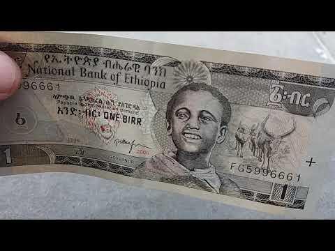 ETHIOPIA 1 Birr Banknote