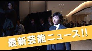俳優の田中圭さんが「SUITS OF THE YEAR 2018」に出...