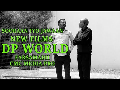 SOORAAN IYO JAWAAN DP WORLD 2017