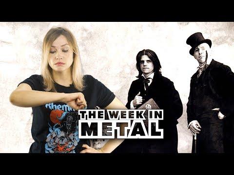TOOL IN THE STUDIO! - The Week in Metal - March 12, 2018