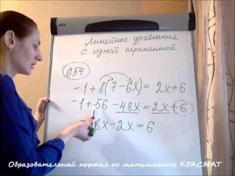 Алгебра 9 класс. Система уравненийиз YouTube · Длительность: 2 мин40 с  · Просмотры: более 51000 · отправлено: 21.10.2012 · кем отправлено: bezbotvy