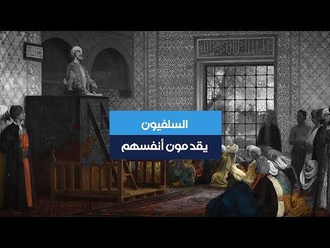 إبراهيم عيسى: السلفي يعتبر التطرف هو الدين وإذا انتقدته سيغنّي لك  - 01:58-2019 / 11 / 19