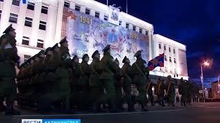 Калининград готовится к празднованию 73-й годовщины победы в Великой Отечественной войне