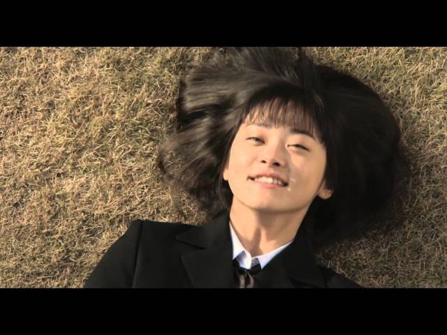 映画『太陽の坐る場所』予告編