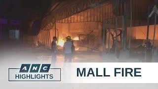 Quake triggers fire in General Santos mall | ANC Highlights