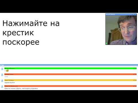 Хроники Последней Войны - 48
